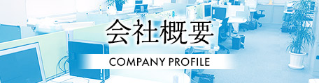 company_ban